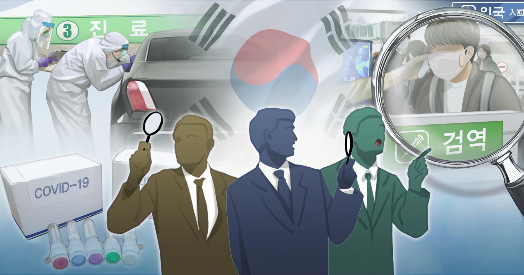S. Korea pledges $53 mln in loans for Central, South America over coronavirus