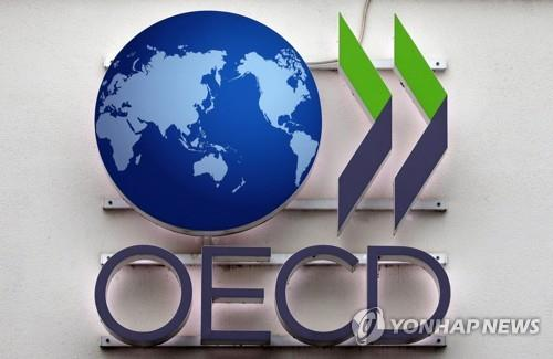 S. Korea's economy tipped to shrink 1.2 pct in 2020 over pandemic: OECD