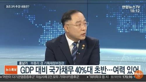 S. Korean economy could contract over 2 pct in Q2: finance minister