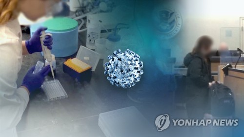 S. Korea to bank on ICT to better deal with COVID-19 outbreaks