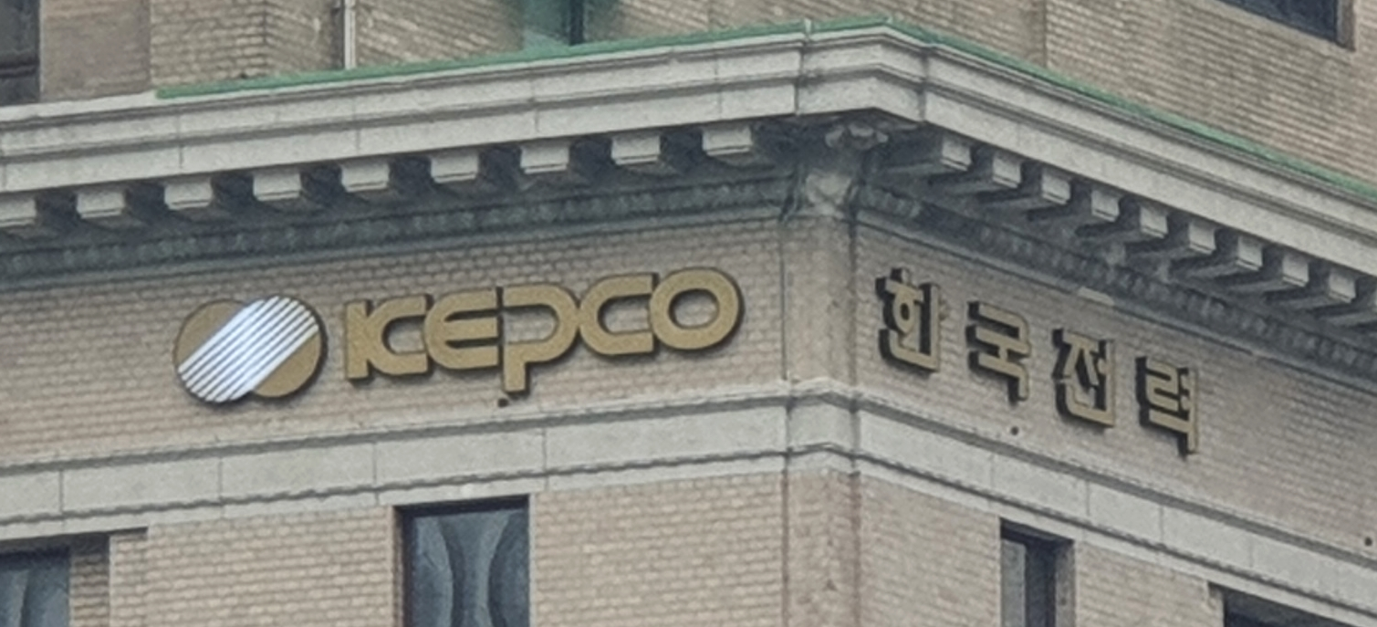 KEPCO board OKs Indonesian coal power project amid environmental controversies