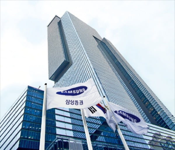 Samsung Securities tops acquisition financing tables