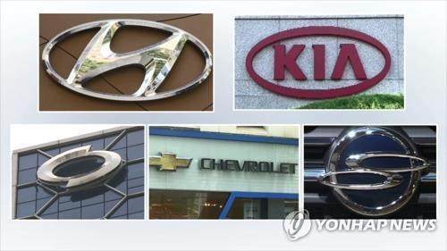 Carmakers' Aug. sales fall 11 pct on pandemic