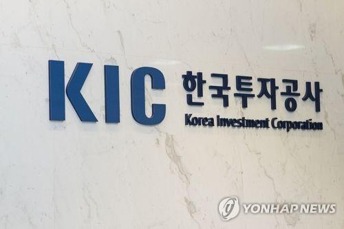 KIC secured strong returns in 2020 despite pandemic