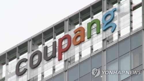 E-commerce giant Coupang's U.S. market debut expected next week