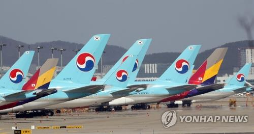 S. Korea unveils additional support to virus-hit airlines
