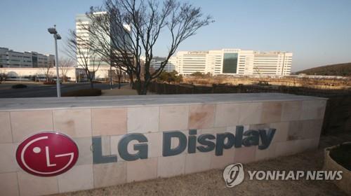 Global LCD capacity to fall in 2023 on Korean makers' shutdown: report