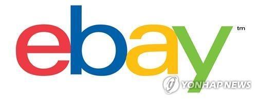 SK Telecom, Lotte, Emart, MBK Partners join preliminary bidding for eBay Korea