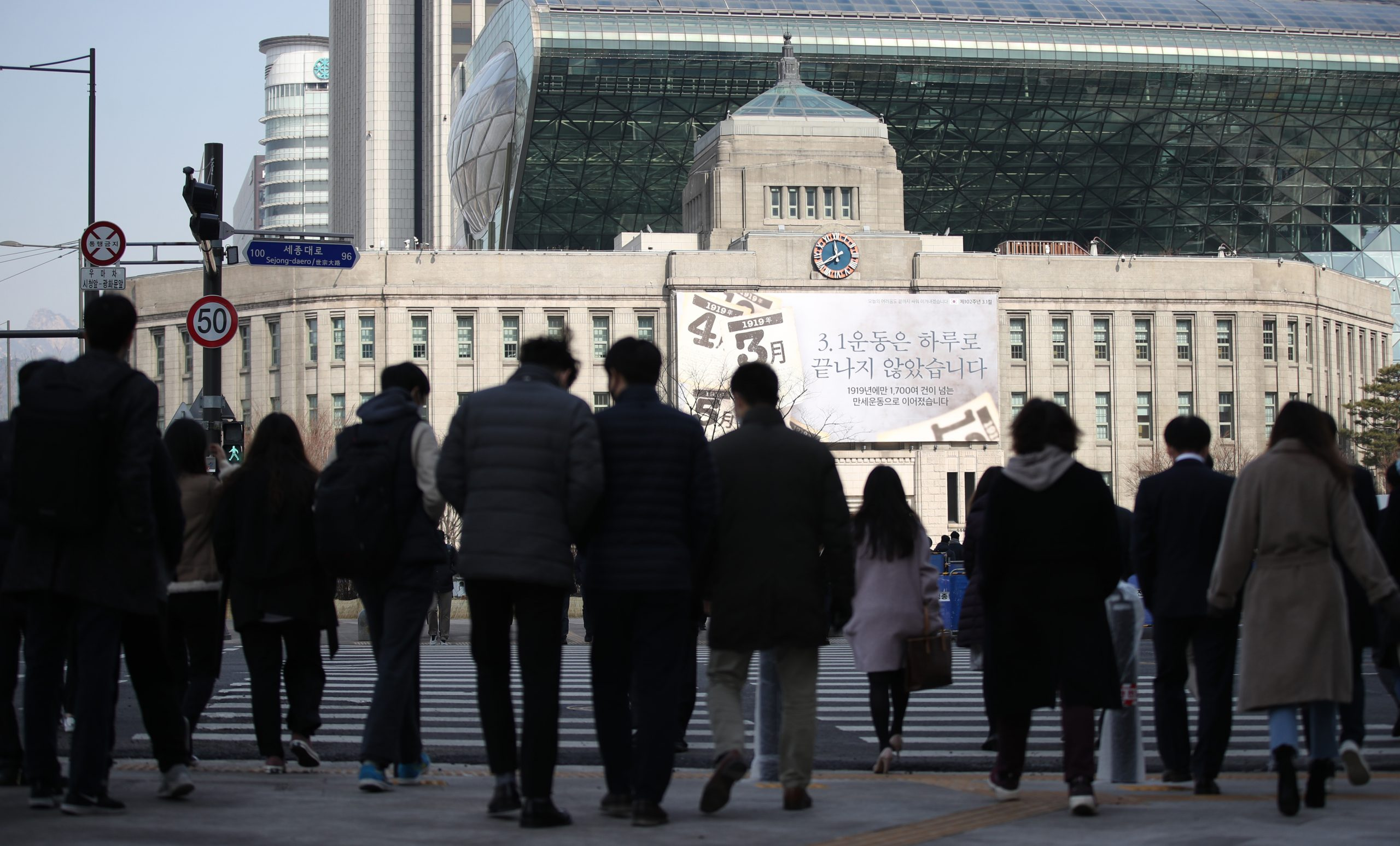 Seoul draws record US$10.2 bln in FDI in 2020 despite pandemic