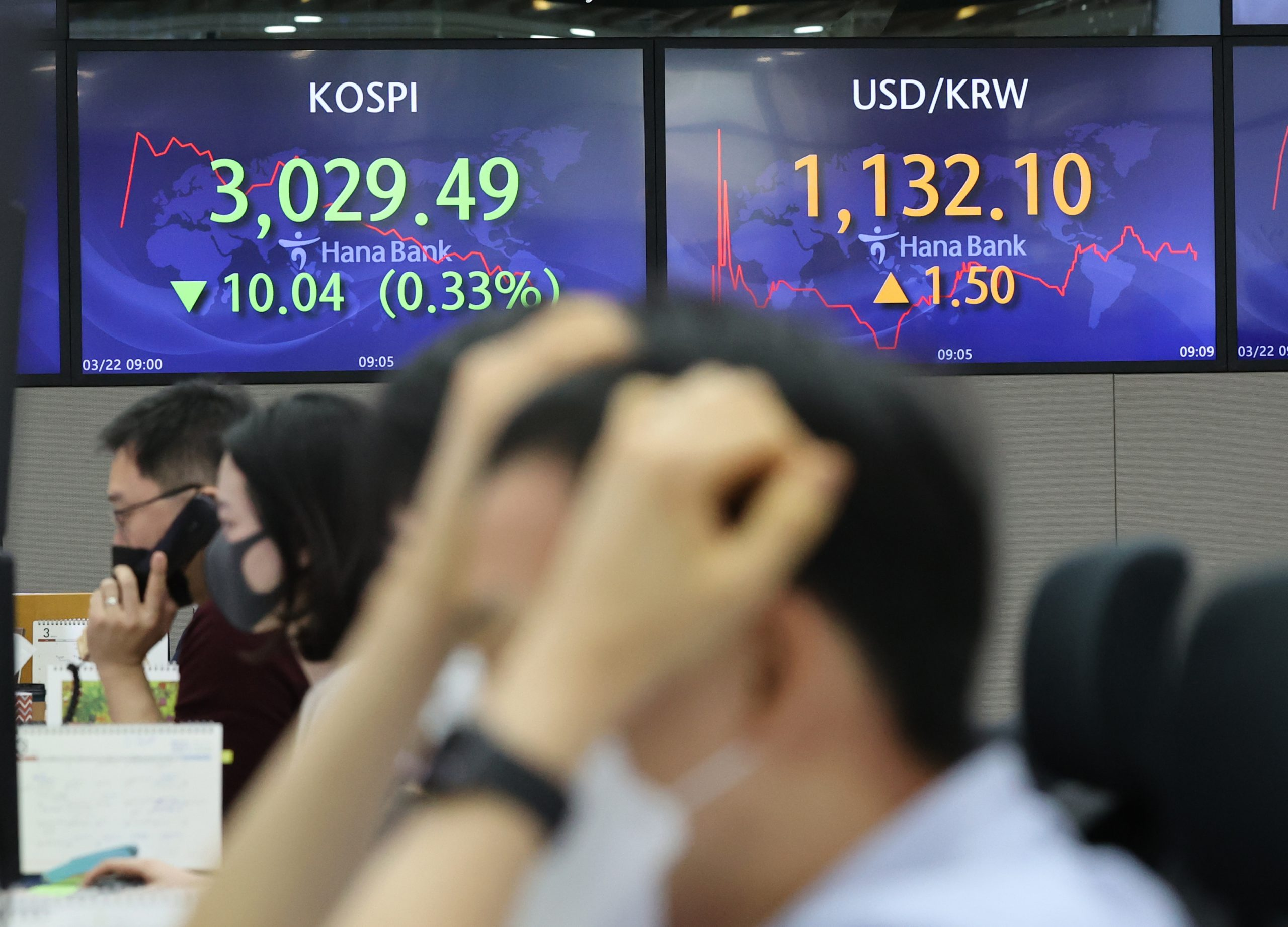 S. Korea to take 'timely' actions to stabilize bond market if necessary: official