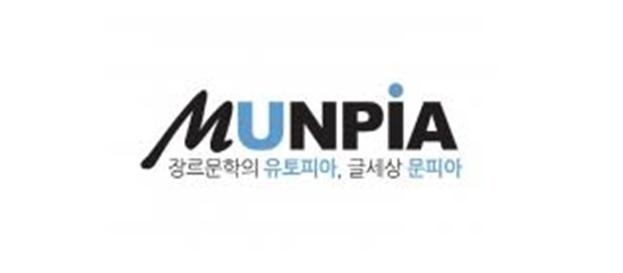 Writer platform Munpia seeks buyer after ILO delay