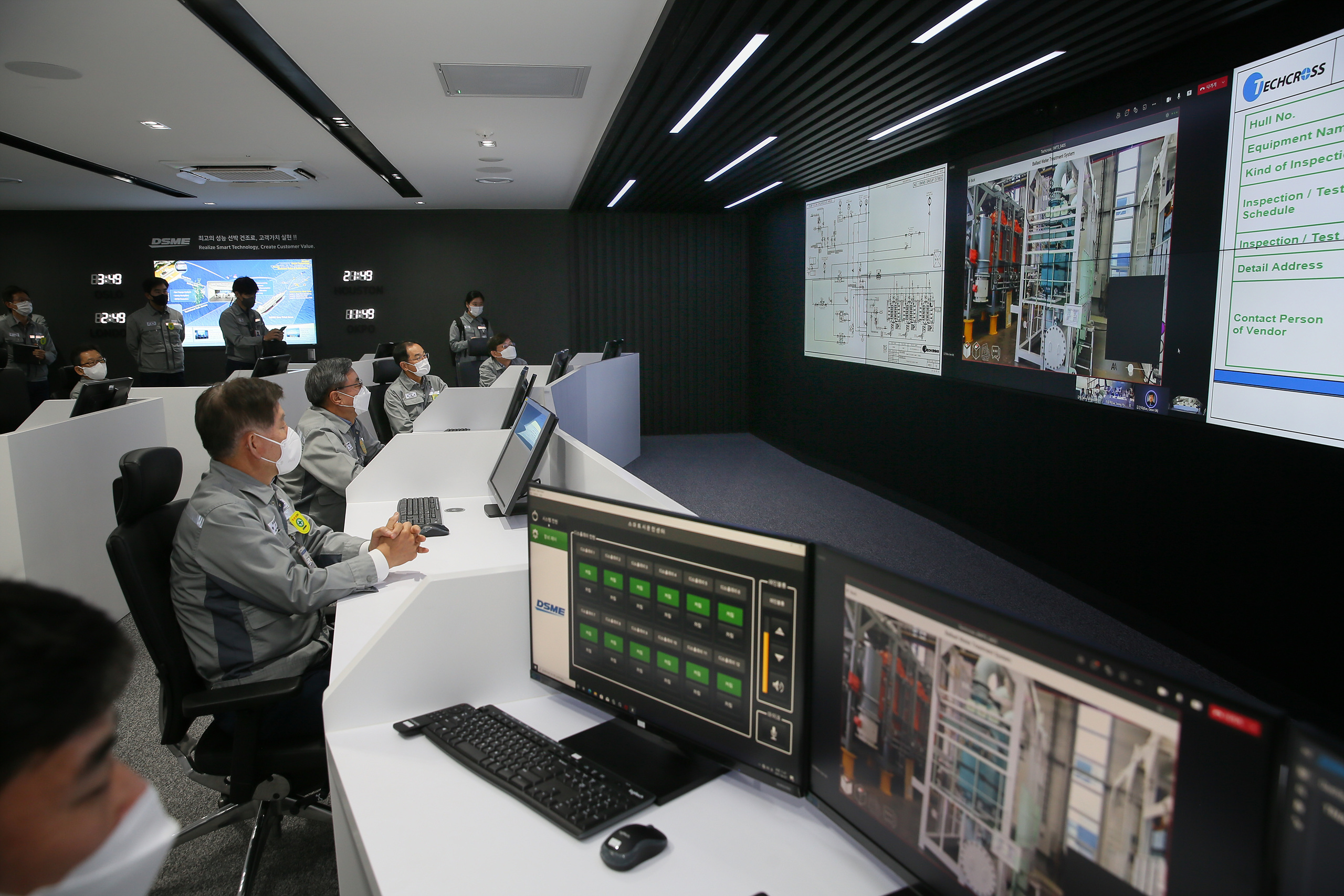 Daewoo Shipbuilding opens digital center for shipbuilding process