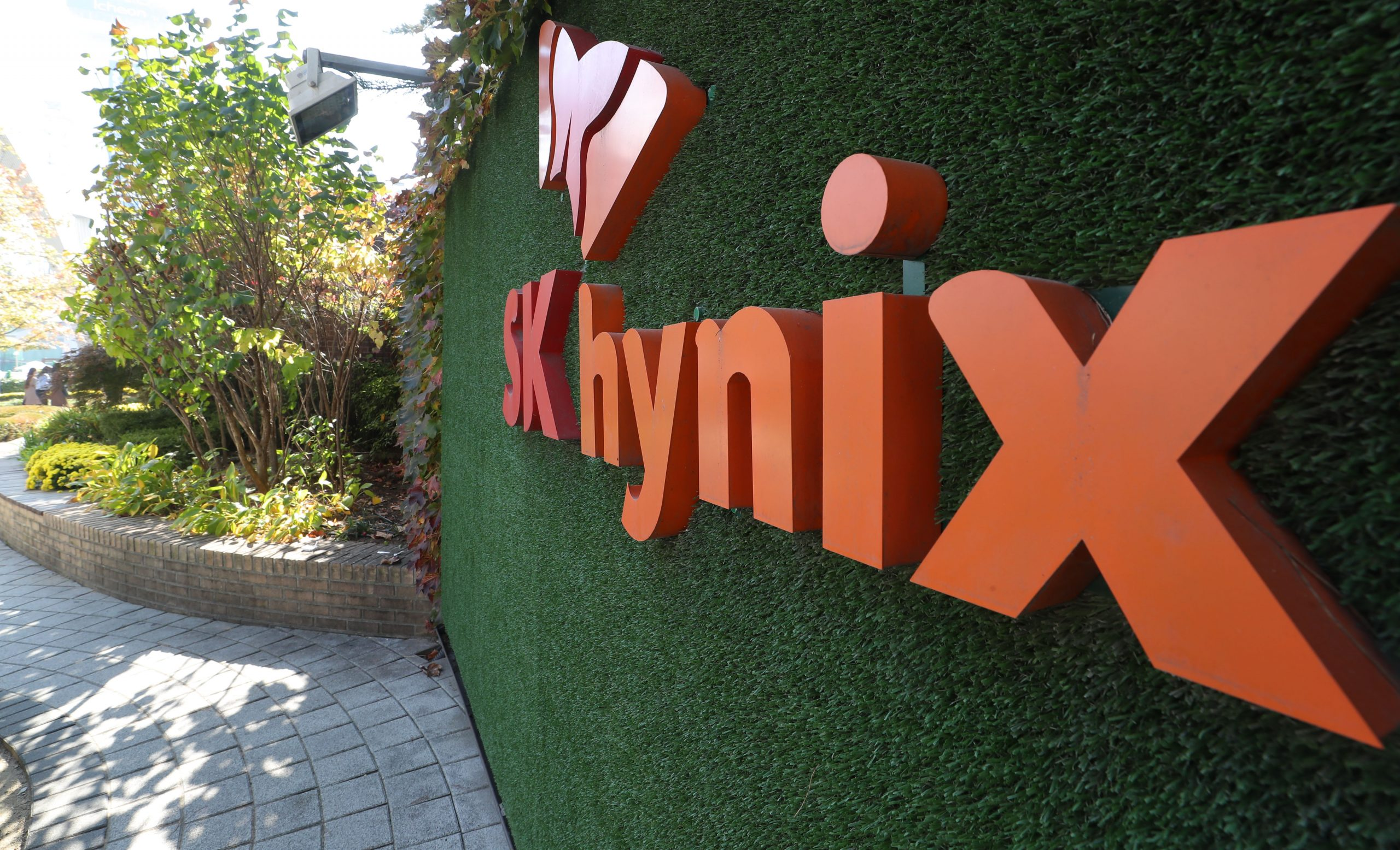 SK hynix settles chip patent dispute with Netlist